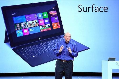 マイクロソフトのタブレットPC Surfaceは売れるのか? 【デジ通】