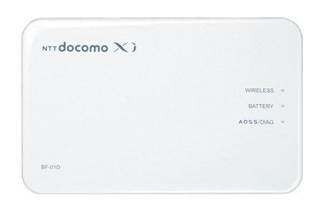 最新モバイルルーターに強い味方!ドコモ BF-01D用大型大容量バッテリー【モバステ通信】