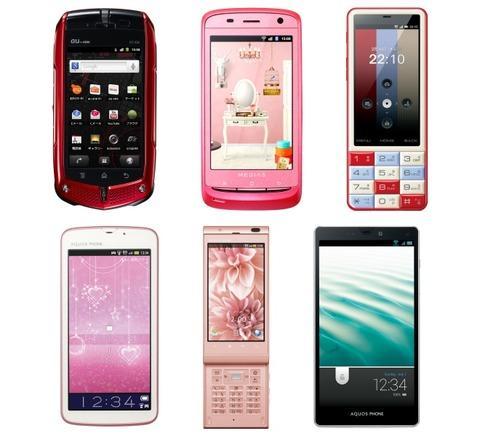 KDDI、au向けスマートフォン「G′zOne IS11CA」「MEDIAS BR IS11N」「AQUOS PHONE IS13SH」「AQUOS PHONE IS14SH」「AQUOS PHONE SERIE ISW16SH」「INFOBAR C01」にソフトウェア更新を提供開始