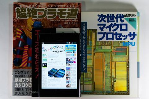 "NTT DoCoMo正式决定8月3日配备5:3大屏幕显示器4:3的智能手机""Optimus Vu L-06D""的发布日期"