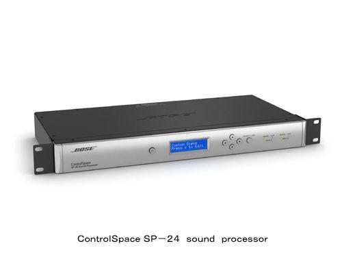 ボーズ、シンプルで簡単な操作パネルの高音質スピーカープロセッサーを発表【売れ筋チェック】