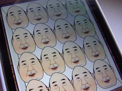 パーティーゲームはキモカワおじさんで盛り上がろう!「怒るおじさん」【iPhoneアプリ】