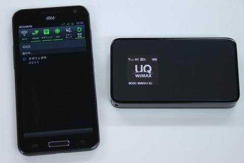 モバイルルーターvsスマートフォン!UQモバイルルーター「DATA08W」の通信速度を「GALAXY SII WiMAX」と比べてみる【レビュー】