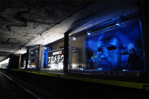 使われなくなった地下鉄ホームに巨大人面像が出現