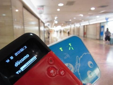 UQ WiMAXが博多駅地下街をエリア化!実際に確認してきた【レポート】