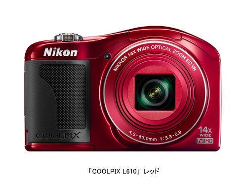 ニコン、光学14倍ズームを搭載した高倍率モデルのデジカメ「COOLPIX L610」を発売【売れ筋チェック】