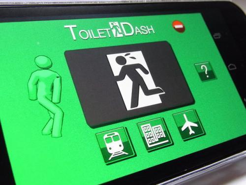 """あ""""っ!お腹の調子が……トイレ!トイレ!!トイレ!!!漏らさないようにダッシュしよう「トイレダッシュ」【Androidアプリ】"""