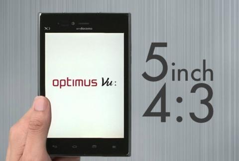 【古くて新しい!?縦横比4:3の5インチ大画面ディスプレイ搭載!ドコモスマホ「Optimus Vu L-06D」特集】