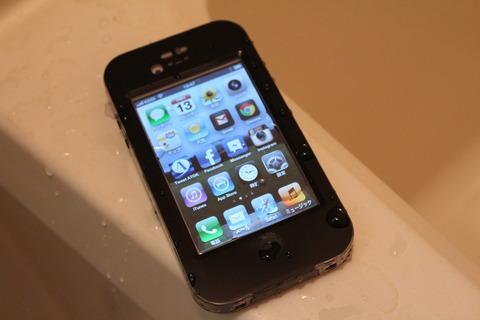 コンパクトながら高い防水性能!SoftBank SELECTION「防水ケース for iPhone 4S/4」を試した【レビュー】
