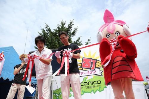 明日は福島県三春町で町会議! 北の大地に2千人来場!北海道長万部町の町会議