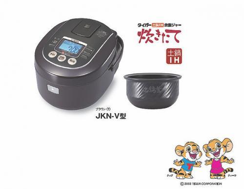 タイガー魔法瓶、おいしい炊き上がりの土鍋IH炊飯ジャー「炊きたて」の新製品を発売【売れ筋チェック】
