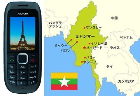 テレコムスクエア、日本で初めてミャンマー専用の携帯電話をレンタルするサービスを開始