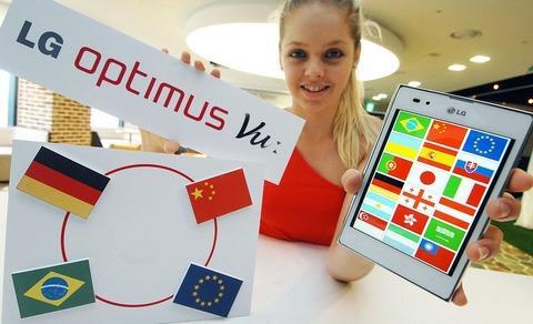 LG、5インチスマホ「Optimus Vu:」を9月上旬より世界展開!グローバル版はクアッドコアCPU「Tegra3」搭載