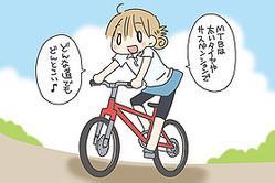 自転車女子、はじめました vol.16 「MTBで木陰の冒険」 Presented by ゆるっとcafe