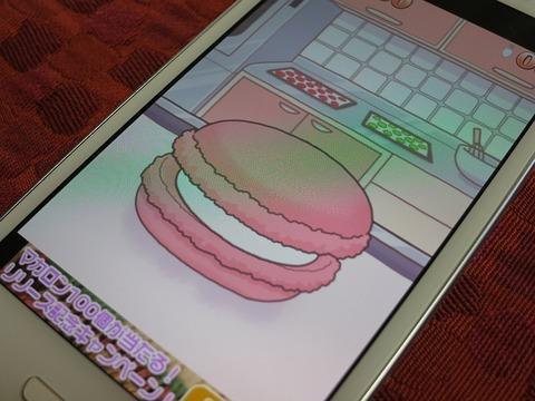 パーフェクトをコンボさせて高得点を狙え!おいしそうなお菓子を作るゲーム「マカロン職人」【Androidアプリ】