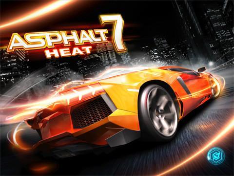 とにかく走れ!最速男のためのアドレナリンレーシングゲーム「アスファルト7:Heat」【iPhoneアプリ】【iPadアプリ】