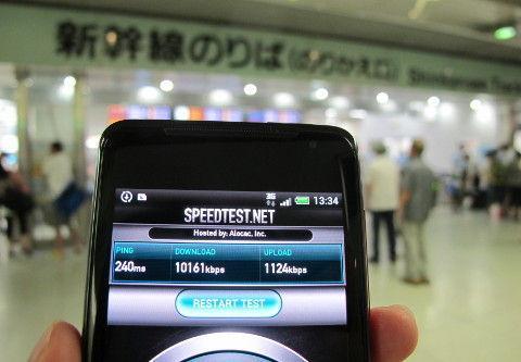 関西の3G回線の実用度をチェック! うらやまし過ぎる3GとWiMAXの使い分けができる通信環境