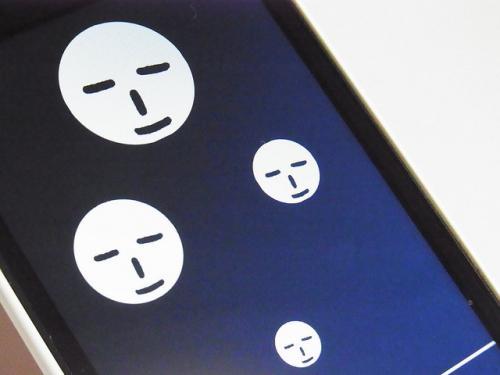 面倒な画面の明るさ設定はiPhoneを傾けるだけで好みの明るさに!「Tilt de Brightness(明るさ調整)」【iPhoneアプリ】