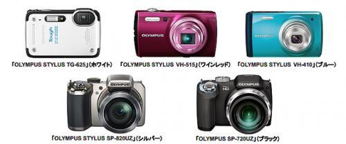 オリンパスイメージング、防水・耐衝撃などを備えたコンパクトデジタルカメラ5機種を発売【売れ筋チェック】