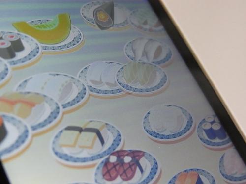 へいらっしゃい!今日は何を占いましょう!お寿司好き、占い好きにはたまらない一風変わったおもしろ占い「寿司タロット」【iPhoneアプリ】