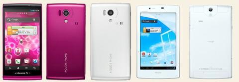 ドコモ2012年秋モデルのスマートフォン「AQUOS PHONE si SH-01E」とタブレット「MEDIAS TAB UL N-08D」が全国の「ドコモスマートフォンラウンジ」で28日から先行展示