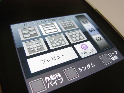 電源ボタンが押しにくいスマホのスクリーンOFFもこのアプリで解決!ワンタップでスクリーンOFFできる「Screen Off FX」【Androidアプリ】