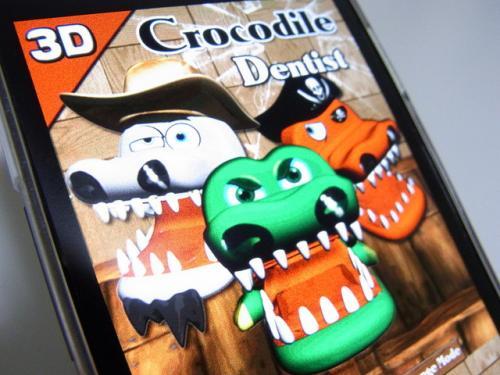 ワニワニパニック風で懐かしいさも味わえる!ドキドキ、ハラハラ!3Dグラフィックのワニに食べられないようにしよう!「ワニの歯科医!! 3D」【Androidアプリ】