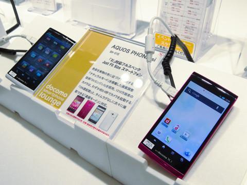 普段使いにならこれ!サクサク動作のコンパクトなスマートフォン「AQUOS PHONE si SH-01E」をドコモスマートフォンラウンジで試してきた【レポート】