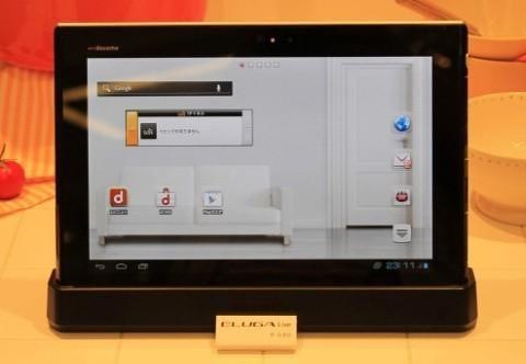 NTTドコモ、NOTTV対応10.1インチ防水Androidタブレット「ELUGA Live P-08D」を9月1日に発売開始!8月29日から事前予約開始