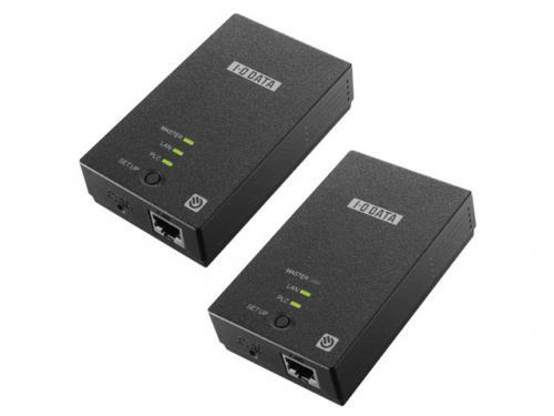 最新PLC規格は最大240Mbps! アイ・オー・データ機器より第3世代HD-PLCアダプター