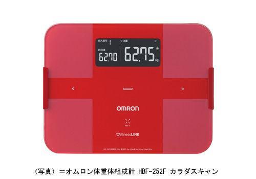 たった4秒で測定完了!計測した体重は簡単にアプリやパソコンに転送! オムロンが発売の体重計をチェック【売れ筋チェック】