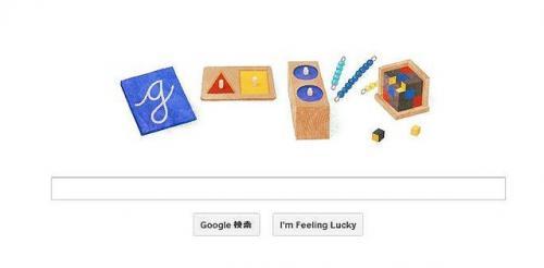 何だこのおもちゃみたいなの? Googleロゴが子供のおもちゃみたいになっている理由