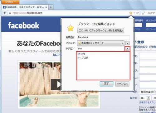 Firefox标签管理将更方便标签【知道!老虎卷]