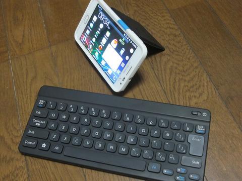 使い心地抜群で超お買い得!Bluetooth対応モバイルキーボード「ニンテンドーワイヤレスキーボード」を試す【周辺機器】