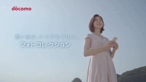 NTTドコモ、無料で写真や動画をネット上で共有できる「フォト ...