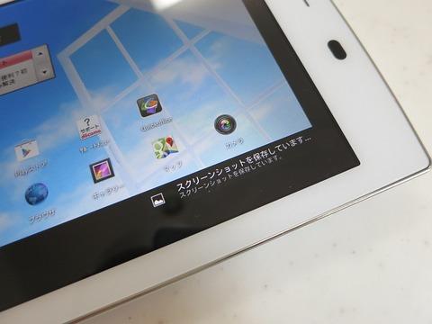 """今天推出!我们将介绍如何使用带有7英寸平板电脑""""MEDIAS TAB UL N-08D""""的主机捕捉屏幕,这是世界上最轻的249g NTT DOCOMO [如何]"""