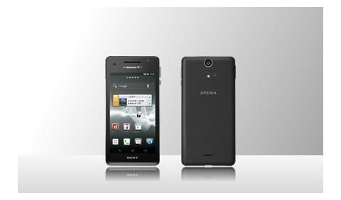 ソニーモバイル、日本市場向け「Xperia AX」を発表!まずは、NTTドコモから「Xperia AX SO-01E」として登場へ[Xperia_Report]