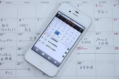 手帳のカレンダーに書いた予定をiPhoneでも確認! 手帳とiPhoneを活用したスケジュール管理の新しいカタチ「Daily′s+」【iPhoneアプリ】