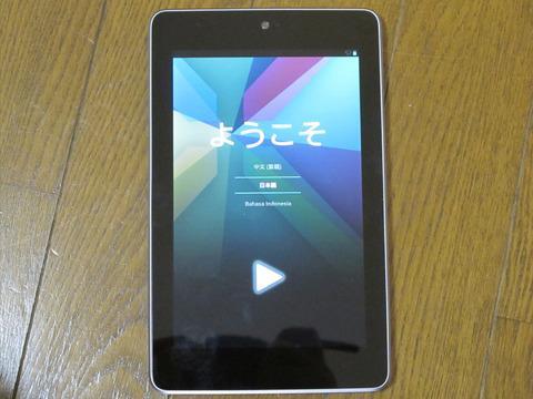 19,800円のハイスペック7インチタフレット「Nexus 7」を外観レビュー!セットアップもしてみた【レビュー】