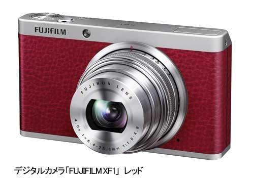 スタイリッシュデザインのコンパクトデジカメ! 富士フィルムが「FUJIFILM XF1」を発売