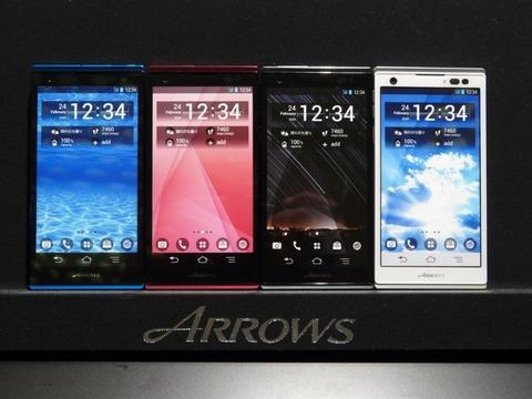 激速クアッドコアCPU×自然美麗高画質のSoftBank 4G対応ハイスペック防水スマートフォン「ARROWS A 201F」を写真で紹介【レポート】