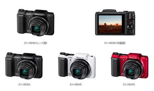"""高变焦紧凑型数码相机配备光学24倍变焦镜头!发布卡西欧""""EX-H50"""""""
