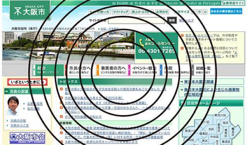 ウイルス対策には情報開示が急務! 「北村氏逮捕」をめぐる疑問【デジ通】