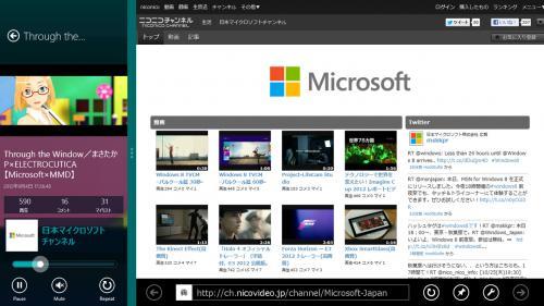 ニコニコもWindows 8だ! niconicoのWindows 8専用アプリケーション登場