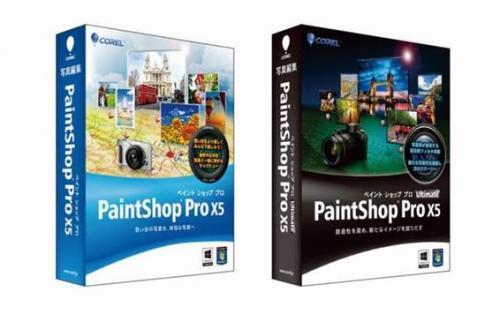 思い出の写真を、特別な写真へ!「Corel PaintShop Pro X5」はココが凄い