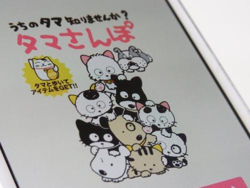 【最近のオススメ「Androidアプリ」特集:2012年10月8日〜11月4日編】