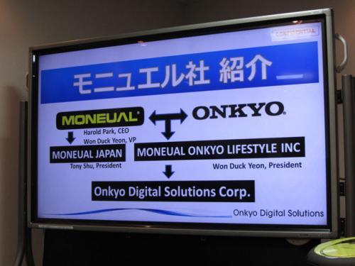 オンキヨーのPC部門に変化 SOTECからONKYO、そしてMoneualへ【デジ通】