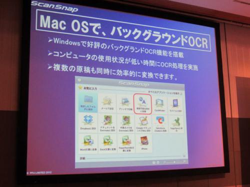 Macユーザーも注目!新しいScanSnapはWindowsやスマホだけじゃなくMacOSでも便利に進化【デジ通】