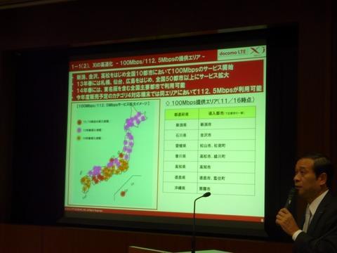 都市部でフルスペックのLTE展開ができないのはなぜ?――ドコモのLTEサービス「Xi(クロッシィ)」はどう戦っていくのか(前編)【コラム】