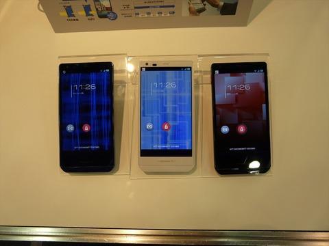 【魅力的な機種はある?!NTTドコモ「2012年冬モデル」のスマートフォンおよびタブレットを16機種17モデルを一気にまとめて紹介】